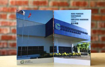 CNC 存诚国际纸业:员工手册