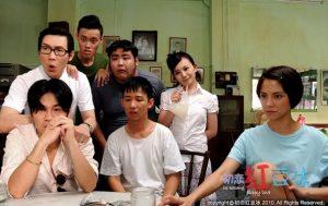 4部得奖的本地中文电影:《初恋红豆冰》