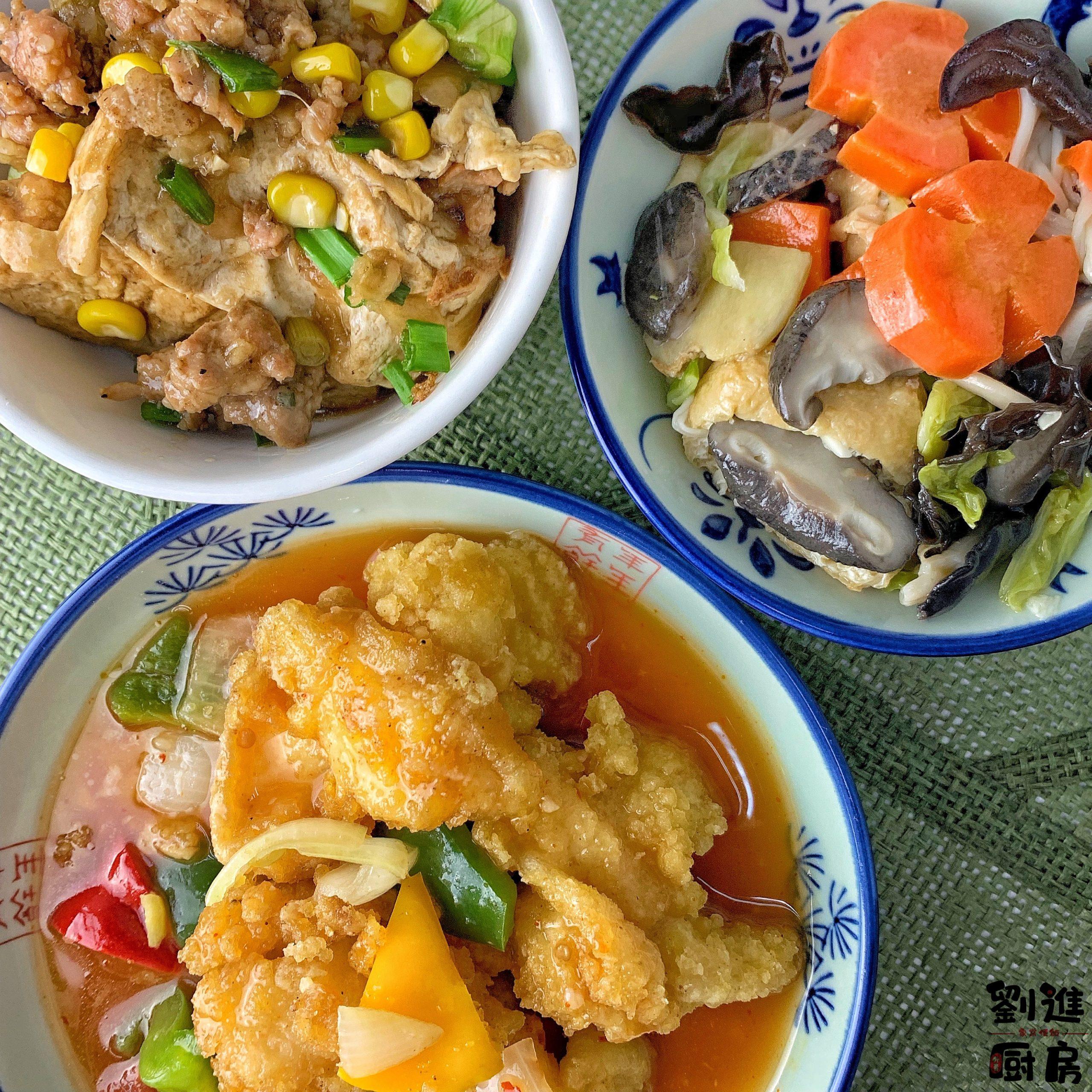 Hometaste: 刘进厨房