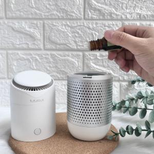 适合现代人的3款小家电 ——Futurous 空气香氛清净机